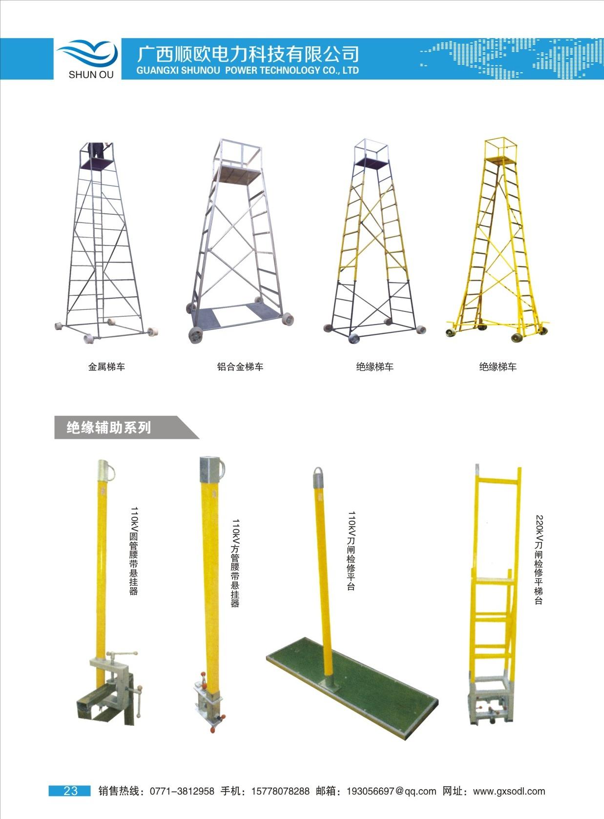 1-15_看图王.jpg