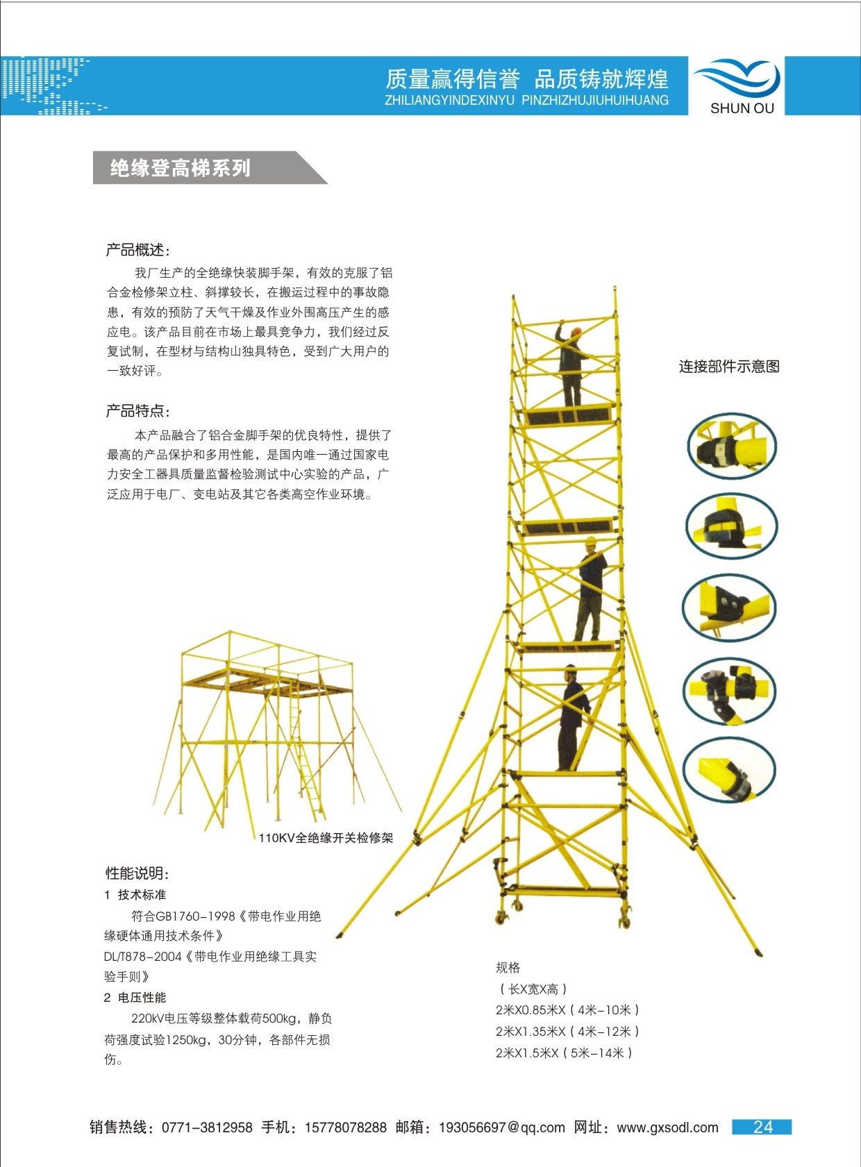 1-15_看图王(1).jpg
