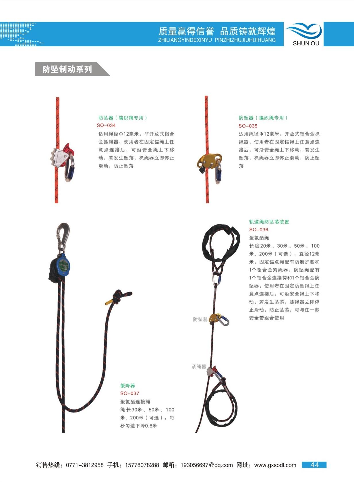 2-08_看图王(1).jpg