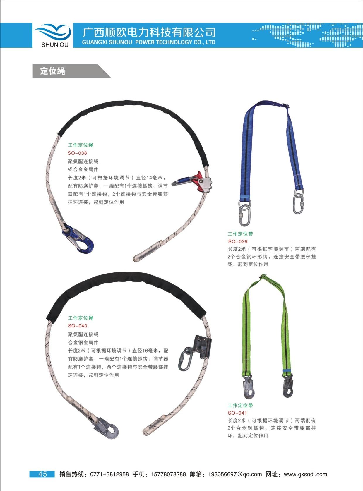 2-09_看图王.jpg
