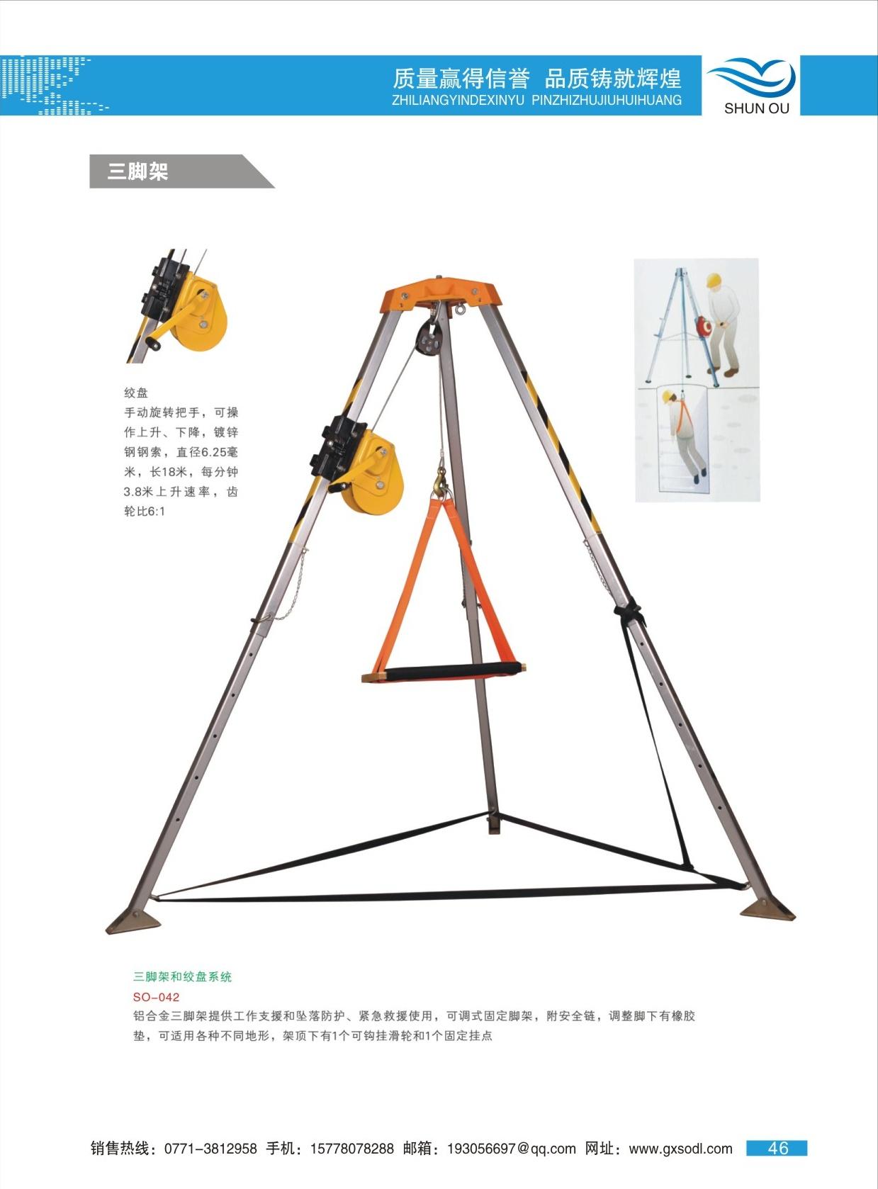 2-09_看图王(1).jpg