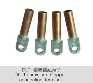 DLT铜铝接线端子