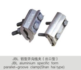 JBL铝型并沟线夹(出口型)