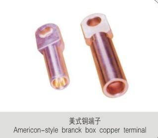 美式铜端子