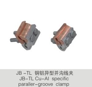 JB-TL铜铝异型并沟线夹