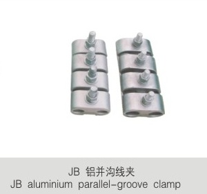 JB  铝并沟线夹