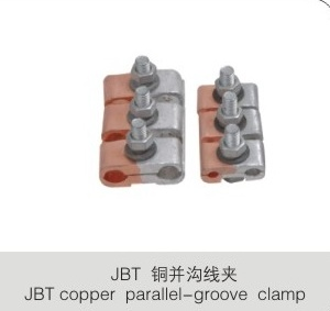JBT  铜并沟线夹