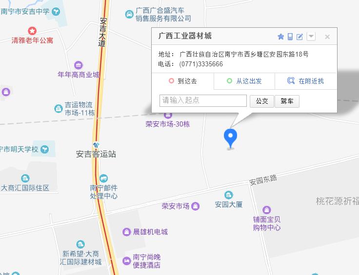 QQ截图20190220152050.png